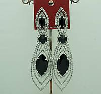 660 Очень длинные лёгкие серьги- подвески на выпускной или свадьбу с черными кристаллами и белыми стразами.