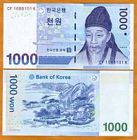 Корея Южная / Korea South 1000 won (2007) Pick 54a UNC