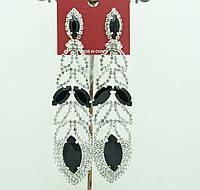 661 Ну очень длинные лёгкие серьги-подвески на выпускной или свадьбу с черными кристаллами и белыми стразами.