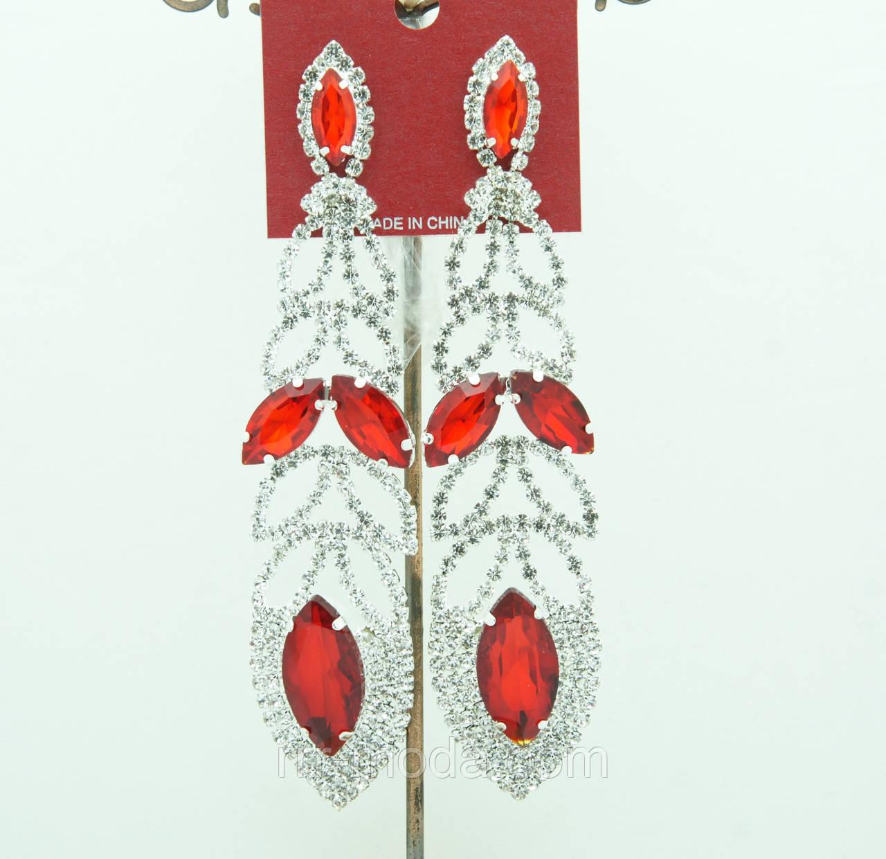 662 Классные лёгкие серьги-подвески, длинные серьги на выпускной или свадьбу с красными кристаллами.