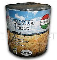 Шпагат Agrotex Silver 360/400 для тюкования сена (серый)