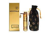 Мини-парфюм Montale Aoud Sense (Чувственный Уд) для мужчин и женщин 20 мл