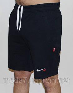 Шорты мужские синие трикотажные Nike Польша реплика