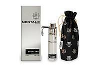 Мини-парфюм Montale Greyland (Грейленд) для мужчин и женщин 20 мл