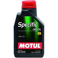 Моторное масло Motul SPECIFIC CNG/LPG 5W-40