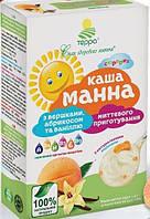 Терра Каша манная со сливками, абрикос и ваниль225
