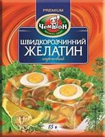 Чемпион Желатин пищевой 15г
