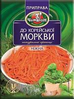 Чемпион Приправа для корейской морковки нежная 30г