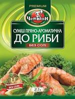 Чемпион Приправа Без соли для рыбы 25г