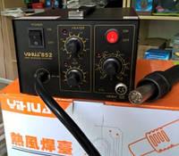 Термовоздушная паяльная станция YIHUA 852, компрессорная