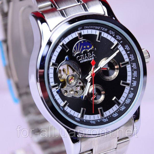 Часы наручные мужские механические слава отзывы купить часы k sport