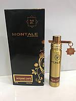 Мини парфюм унисекс Montale Intense Cafe (Монталь Интенс Кафе) 20 мл