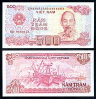 Вьетнам / Vietnam 500 Dong 1988 Pick 101a UNC