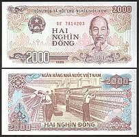 Вьетнам / Vietnam 2000 Dong 1988 P107a UNC