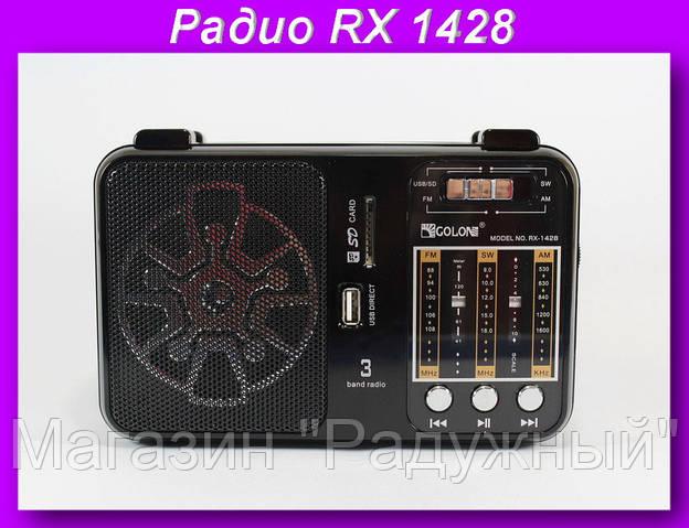 Радио RX 1428,Радиоприемник Колонка MP3 USB Golon RX 1428!Опт
