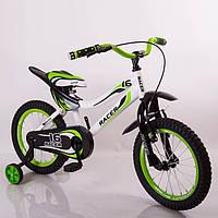 Велосипед детский  Racer V-BIKE Green 16 дюймов