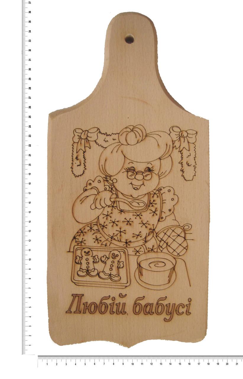 """Доска сувенирная с выжиганием """"Любій бабусі"""" 15x30 см"""