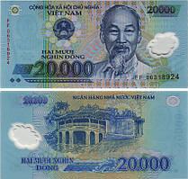 Вьетнам / Vietnam 20000 Dong 2012 Pick 120 UNC