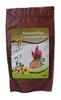 Топинамбур с амарантом, 150 г