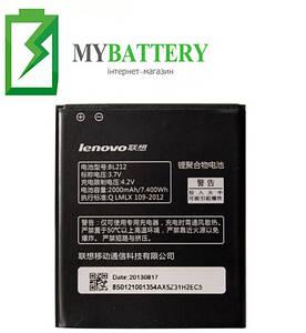 Оригинальный аккумулятор АКБ батарея Lenovo BL212 A620T A628T A688T A708T A708E S898T S8