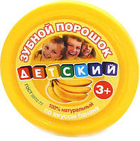 ФитоКосметик Детский зубной порошок Банан 25г