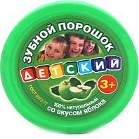 ФитоКосметик Детский зубной порошок Яблоко 25г