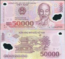 Вьетнам / Vietnam 50000 Dong 2012 Pick 121 UNC