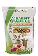 Корм органический 100% BIO RABBIT ADULT CAB для взр. крол. морковь/яблоко/буряк 750 г