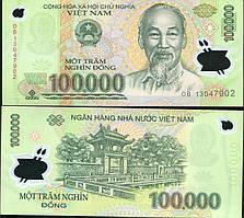Вьетнам / Vietnam 100000 Dong 2012 Pick 122 UNC