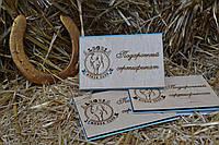 Подарочные сертификаты на конные прогулки