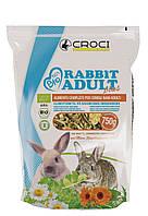 Корм для кроликов с целебными травами 100% BIO 750 г