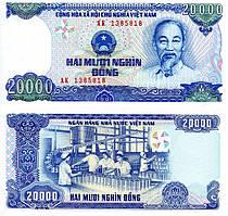 Вьетнам / Vietnam 20000 Dong 1991 Pick 110a UNC