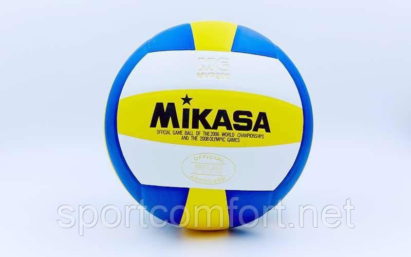 Волейбольный мяч Mikasa PU MVP 200 (клееный 3-слойный полиуретан)