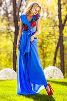 Длинное женское голубое платье Фико Jadone Fashion 42-50 размеры