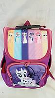 Рюкзак каркасный школьный Пони размер  35x25x15 (Ваня 0630283456)