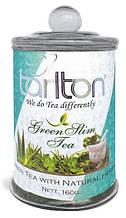 """Чай Tarlton """"Слім"""" 160гр"""