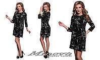 Красивое женское прямое черное платье с принтом. Арт-1321/84
