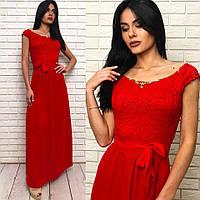 Длинное вечернее выпускное платье шифоновое с гепюром красное