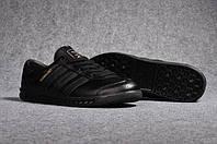 Мужские кожаные кроссовки Adidas Hamburg в наличии! РАЗМЕР 44, 45