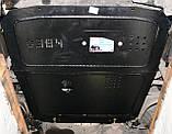 Защита картера двигателя и кпп Renault Master 1998-2010 с установкой! Киев, фото 3