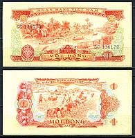 Ю.Вьетнам /South Viet Nam 1 Dong 1966 P40 UNC
