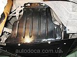 Защита картера двигателя и кпп Renault Master 1998-2010 с установкой! Киев, фото 5