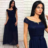 Длинное вечернее выпускное платье шифоновое с гепюром тёмно-синее 42 44 46 48