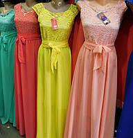 Длинное вечернее выпускное платье шифоновое с гепюром желтое 42 44 46 48