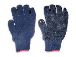Перчатки рабочие 66 темно-синие вязаные с точками (пара)