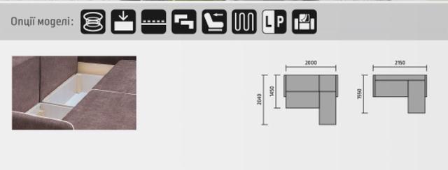 Диван угловой Стелла М (характеристики)