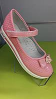 Детские туфли на девочку 27-31