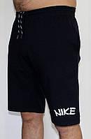 Мужские трикотажные шорты Nike синие 29