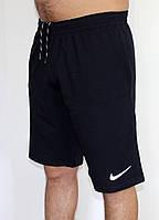 Мужские трикотажные шорты Nike синие 30
