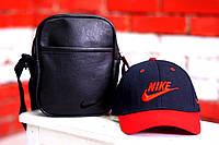 Кепка, бейсболка мужская, летняя, весенняя. Синий+красный Nike